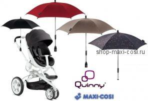 Зонтик к коляскам Quinny